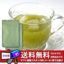 【うす茶糖2袋】DM便(メール便)で送料無料(ウス茶糖 イン...