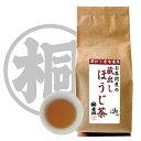 「蔵出しほうじ茶 250g」お茶の葉桐 大容量葉ほうじ茶 日本茶 静岡茶 お茶 通販 人気 焙じ茶 茶葉 業務用にも