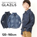 【アウトレットセール】【GLAZOS】ダンガリーシャツ 12...