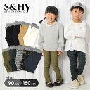 【送料無料】【S&H】スーパーストレッチ・スキニーパンツ 9...