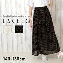 【半額セール】【LACEEQ】ドットロングスカート[2色展開...