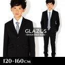 ★あす楽/送料無料★【GLAZOS】ストレッチブラックスーツ[ブラック] 子供服 男の子 キッ