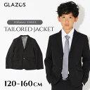 【GLAZOS】テーラードジャケット[ブラック] 子供服 男...