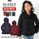 送料無料【GLAZOS(グラソス)】メルトン・ダッフルコート 100-160cm(4色展開) 子供服 男の子 キッズ ジュニア アウター