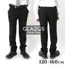 【GLAZOS】ストレッチブラック・スラックスパンツ 子供服...