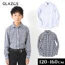 【GLAZOS】チェック&ストライプ柄ドレスシャツ 子供服 男の子 キッズ ジュニア 卒