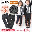 Sh0014_main_p10