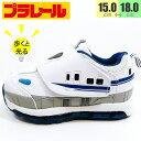 プラレール フラッシュスニーカー 光る靴 16171 N70...