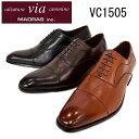 ショッピング在庫 【在庫通常納期】VIA CAMINO MADRAS VC1505 マドラス ビアカミーノ 本革 ストレートチップ ビジネスシューズ 革靴 【メンズ】