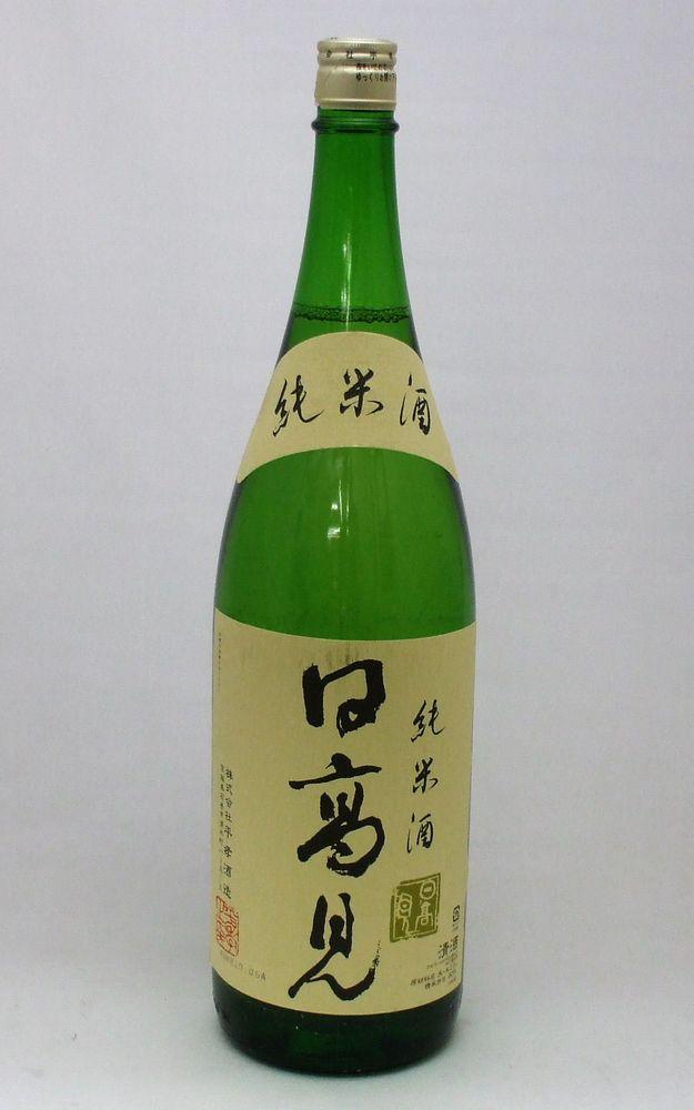 (日本酒)日高見 純米1800ml