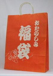 【期間限定】【送料無料】【三岳1800mlが入る!】福袋・芋焼酎セット25度以上の1800ml×6本