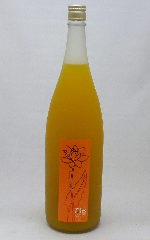 【限定】フルフル 完熟マンゴー梅酒1800mlの商品画像