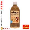 ジョージア ジャパン クラフトマン カフェラテ 500ml×24本 コーヒー コカ・コーラ