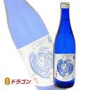 天野酒 吟醸 醸るり 720ml あまのさけ 日本酒 清酒