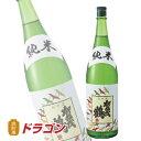 賀茂鶴 純米酒 1.8L1800ml 清酒