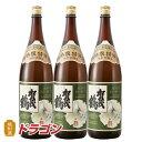 賀茂鶴 特別本醸造 超特撰特等酒 1.8L×3化粧箱入 清酒 1800ml