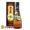 賀茂鶴 特別本醸造 超特撰特等酒 300ml化粧箱入 清酒 日本酒