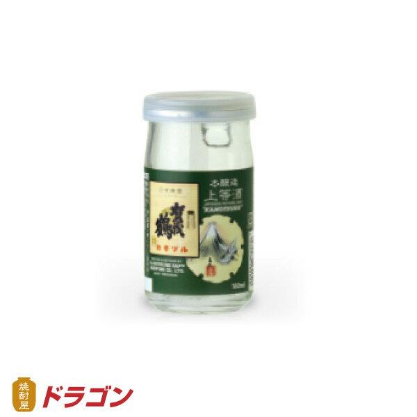 上等 賀茂鶴 カップ 180ml日本酒 清酒