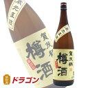 賀茂鶴 樽酒(蔵元直詰)1800ml清酒 日本酒1.8L