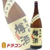 賀茂鶴 樽酒(蔵元直詰)1800ml清酒 日本酒 1.8L