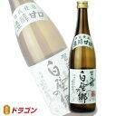 賀茂鶴 白壁の郷(しらかべのさと) 720ml日本酒 清酒