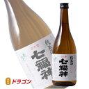 七福神 純米酒 720ml清酒 日本酒 東北 岩手 菊の司