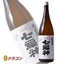七福神 純米酒 1800ml清酒 日本酒 1.8L 東北 岩...