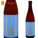 本醸造 立山 720ml×12本 1ケース 清酒 日本酒 立山酒造 たてやま
