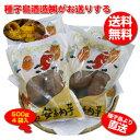 【送料無料】無添加 冷凍焼芋 安納芋(あんのういも)【種子島酒造】500g×4袋