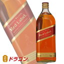 ジョニーウォーカー レッドラベル 赤40度 1750ml ブレンデッド スコッチウイスキー