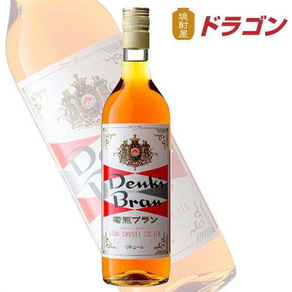電気ブラン 30度 720ml 合同酒精 デンキブラン 【リキュール】