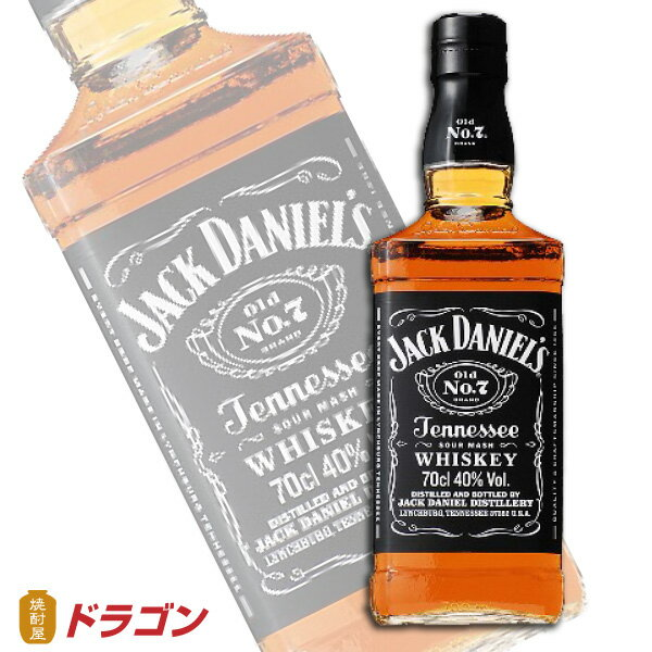 ジャックダニエル ブラック700ml 40度 テ...の商品画像