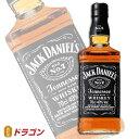 ジャックダニエル ブラック700ml 40度 テネシーウイスキー バーボン