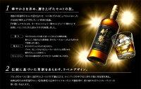 竹鶴ピュアモルト700ml