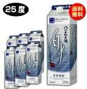 【マラソン中P10倍】【送料無料】白水 こめ焼酎 25度 1.8Lパック×6本 1ケース 1800ml