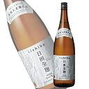 いいちこ 日田全麹 (ひたぜんこうじ)25度 1800ml 1.8L 麦焼酎 三和酒類
