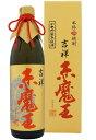 吉祥 赤魔王 27度 900ml櫻の郷醸造【本格芋焼酎】きっしょう あかまおう