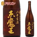 赤魔王 麦八年 古酒 25度 1800ml櫻の郷醸造【本格麦焼酎】あかまおう 1.8L むぎ8年