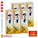 【送料無料】博多の華 むぎ 25度 1.8Lパック×6本 1ケース1800ml 麦焼酎 福徳長酒類