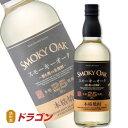 博多の華 スモーキーオーク 25度 700ml×6本 1ケース 麦焼酎 福徳長酒類 はかたのはな