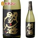 黒閻魔 25度 1800ml 老松酒造くろえんま 1.8L 【お取り寄せ】