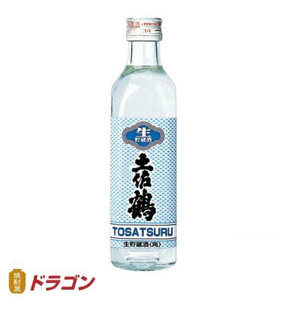 土佐鶴 生貯蔵酒 300ml
