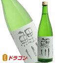 鯉川 純米酒 720ml 鯉川酒造 日本酒 清酒