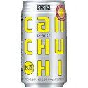 タカラcanチューハイ<レモン>350ml 1ケース(24本入)