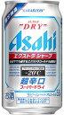 期間限定/アサヒ スーパードライ エクストラシャープ 350ml 1ケース(24本入)