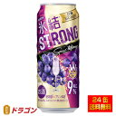 キリン 氷結 ストロング 巨峰 500ml×24缶 1ケース チューハイ きょほう