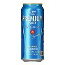 【送料無料】サントリーザ・プレミアム・モルツ香るエールプレモル500ml×24缶1ケースビール