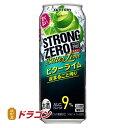【送料無料】サントリーチューハイ −196℃ ストロングゼロ ビターライム 500ml×24缶 1ケース