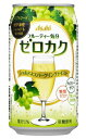 アサヒ ゼロカク シャルドネスパークリングテイスト 350ml缶 1ケース(24本入)(ノンアルコール)カクテルテイスト清涼飲料