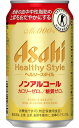 アサヒ ヘルシースタイル 350ml 1ケース(24本入)(ノ
